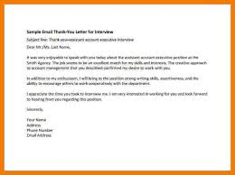 10 thank you letter for interview sample mbta online