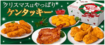 everyone in japan goes to kfc for and it s of awesome