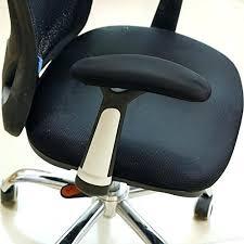 coussin de bureau coussin chaise de bureau coussin chaise de bureau coussin chaise