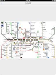 Munich Subway Map by Munich Offline Map Offline Map Subway Map Gps Tourist