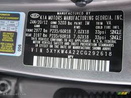 2012 kia sorento ex v6 color code photos gtcarlot com