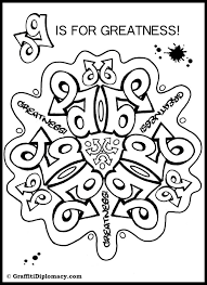 8 best images of graffiti coloring pages printable graffiti word
