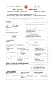 bank of baroda personal loan application form how much money can