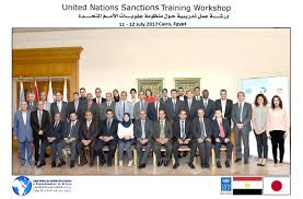 cairo international center for conflict resolution peacekeeping