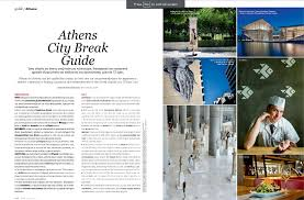Athens City Breaks Guide by περιοδικό Blue Aegean Athens City Guide τα