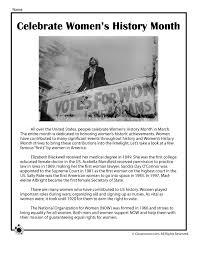 women u0027s history month worksheets women u0027s history month reading