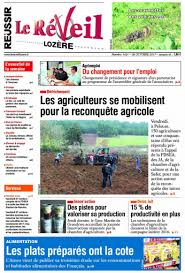 chambre agriculture montpellier chambre agriculture montpellier 100 images chambre d