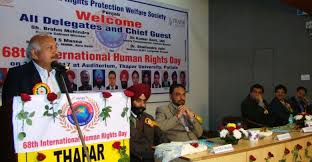 photo2 jpg picture of balbir human rights day celebrated by welfare society at thapar royal patiala