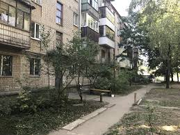 apartment near botanic garden kharkov ukraine booking com