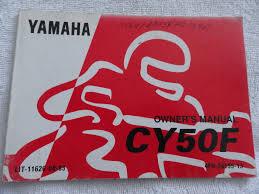 1993 1994 yamaha cy50 owners manual cy 50 f u2022 75 55 picclick