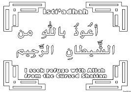 image ramadan coloring pages kids coloring pages kids