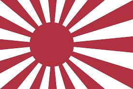 Japan Design Rising Sun Flag Wikipedia