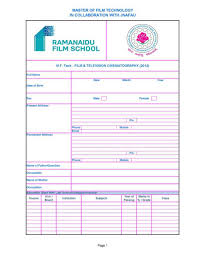 ramanaidu film institutes 2017 2018 studychacha
