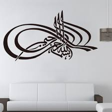 red circle shapes design a wall decal minimalist luxurious