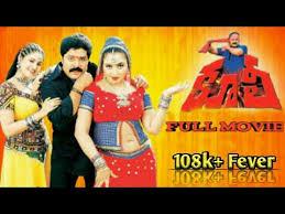 biography of movie coolie coolie full movie shrihari and raasi telugu movies youtube