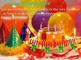 inspirational birthday wishes loving birthday wish for free