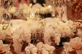 sofreh aghd pictures sofreh aghd sofreh atelier