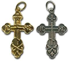 russian orthodox crosses russian orthodox baptismal crosses russian crosses