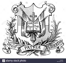 Books About Flags Heraldry Coat Of Arms Dominican Republic National Coat Of Arms