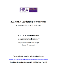 rfi cover letter 2013 leadership conference workshop rfi due january 10 hba