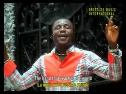 prince gozie okeke thanksgiving worship gospel