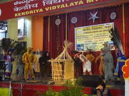 kendriya vidyalaya mysore