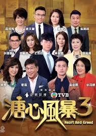 watch hk drama tvb online hongkong drama engsub