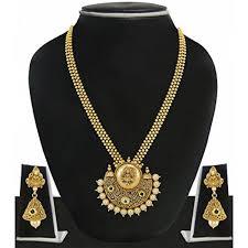 metal pendant necklace images Zaveri pearls gold non precious metal pendant necklace with jhumki jpg