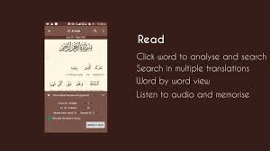 word app for android al quran tafsir by word top islamic android app greentech