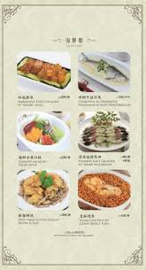 m騁ier de la cuisine 鮮週報第103期電子書by fresh weekly issuu