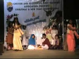 malayalam christmas skit 2010 youtube