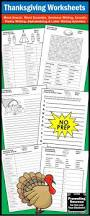 native american writing paper the 25 best thanksgiving word search ideas on pinterest thanksgiving word search and other vocabulary worksheets for kids no prep activities ela esl speech