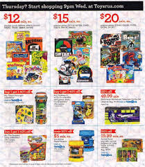 at t black friday specials toys r us black friday ads sales and deals 2016 2017 couponshy com