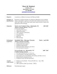 Inroads Resume Template 251294733491 Administrative Assistant Job Description For Resume
