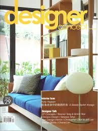 magazine interior furnishing designer concept dec 2012