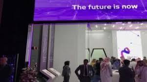 Meem Online - gulf international opens online only bank in bahrain