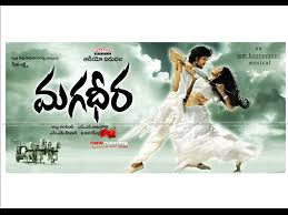 magadheera movie wallpapers telugu movie download movie wallpapers