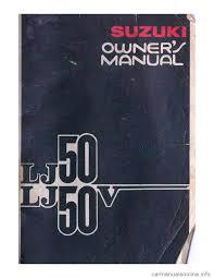 suzuki lj50 1975 1 g owners manual