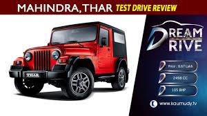 mahindra thar crde 4x4 ac modified mahindra thar test drive review dream drive ep 197 youtube