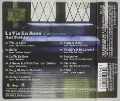 aoi teshima la vie en rose i love cinema amazon com music