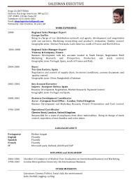 Resume Example Pdf Download by Example Of Cv Europass Essay Writing On Pinterest Thesis