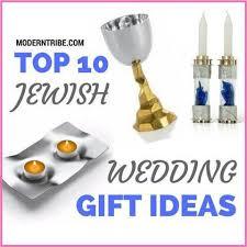Cool Wedding Gifts Top 10 Cool Jewish Wedding Gifts U2013 Moderntribe