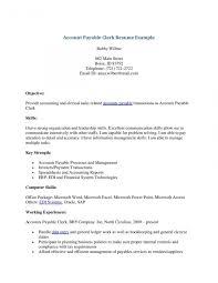 teachers resume exles piano resume sle best of free piano invoice