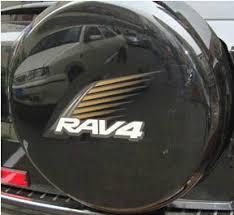 toyota rav4 spare tire shop 20 design the spare tire wheel cover reflective