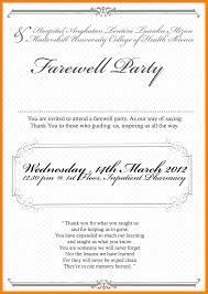 going away to college invitations farewell party invitation card design yourweek 31942eeca25e