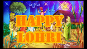 Lohri Invitation Cards Happy Lohri 2017 Latest Wishes Greetings Sms Whatsapp Video