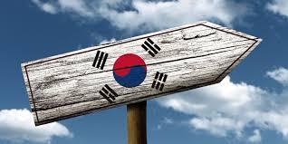 South Korea Flag Let U0027s Go To Korea Korea South Korea And South Korea Travel
