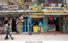 store in india general store in india selling stock photos general store in