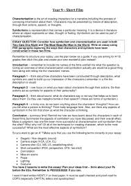 how to write an impression paper year 9 short film chracterisation symbolism essay