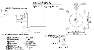 online shop 57 stepper motor torque 2 5nm suit 57byg250d long